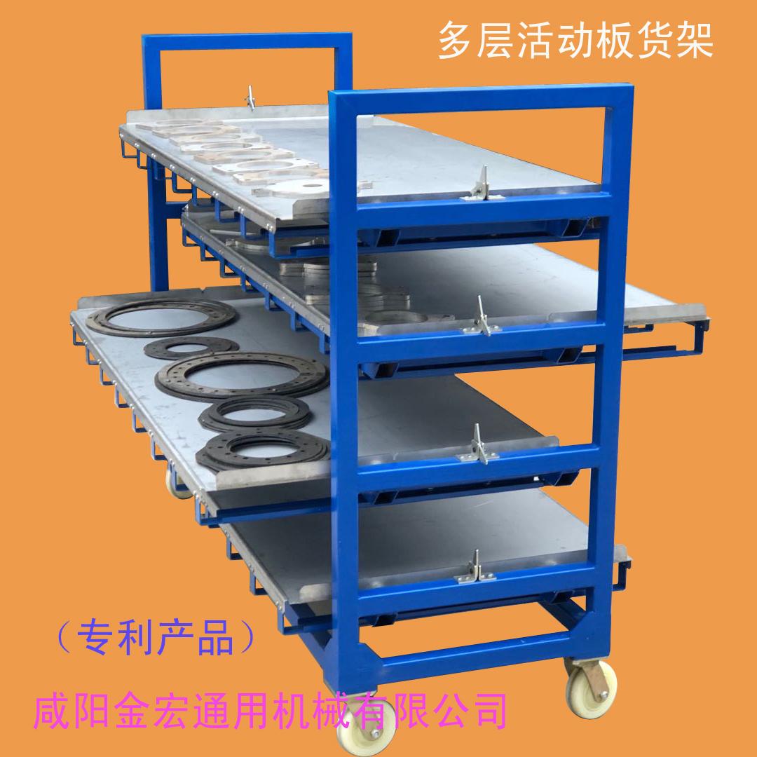 多層活動板貨架 重型貨架 貨架